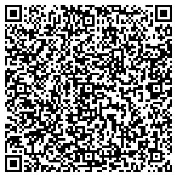 """QR-код с контактной информацией организации Компания """" Каменная крепость"""""""