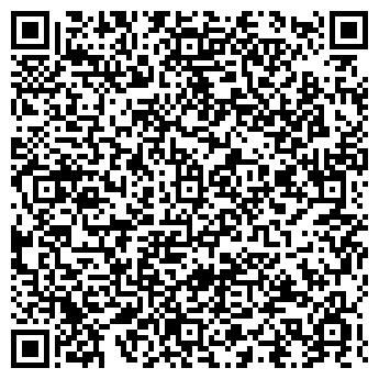 QR-код с контактной информацией организации РУПС РОГАЧЕВСКИЙ