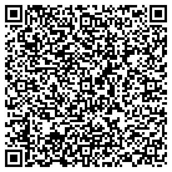 QR-код с контактной информацией организации ХЛЕБОЗАВОД РОГАЧЕВСКИЙ