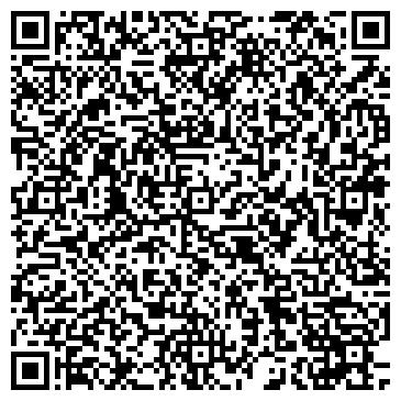QR-код с контактной информацией организации ХЛЕБОПРИЕМНОЕ ПРЕДПРИЯТИЕ РОГАЧЕВСКОЕ ОАО