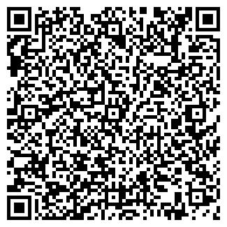 QR-код с контактной информацией организации ДОНАПРИС ЧУП