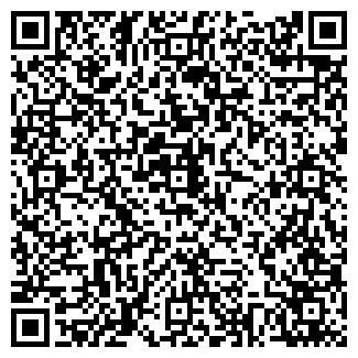 QR-код с контактной информацией организации АКТИВ ООО СП