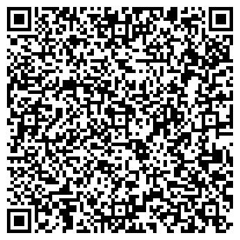 QR-код с контактной информацией организации ООО КомфортВест