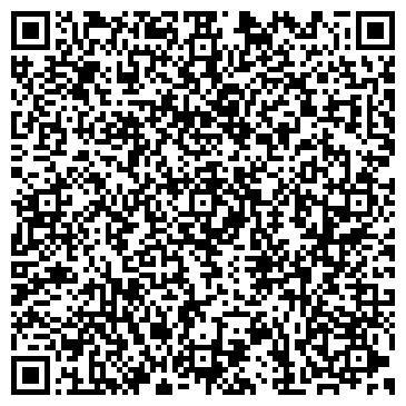 QR-код с контактной информацией организации Советник