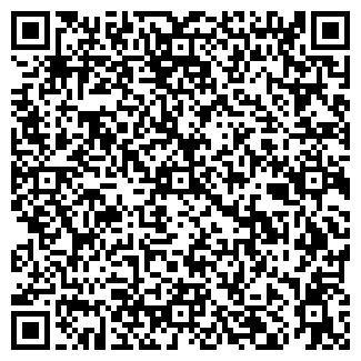 QR-код с контактной информацией организации Карпан