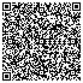 QR-код с контактной информацией организации ГЕРМЕС-ДИВА ОДО