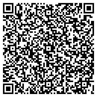 QR-код с контактной информацией организации ДСУ 19