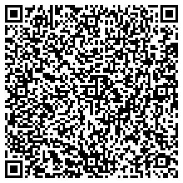 QR-код с контактной информацией организации ЗАВОД ДРЕВЕСНОСТРУЖЕЧНЫХ ПЛИТ
