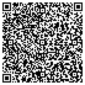 QR-код с контактной информацией организации ООО БайМоторс