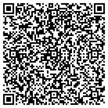 QR-код с контактной информацией организации Wellbe