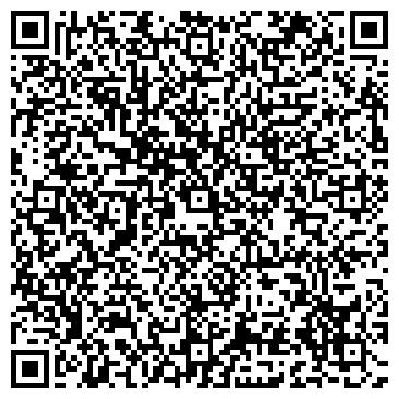 QR-код с контактной информацией организации КООПТОРГ ВАСИЛЕВИЧСКИЙ ОСП