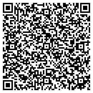 QR-код с контактной информацией организации КРЕЗ ЧПТУП