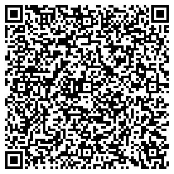 QR-код с контактной информацией организации lanstudio.kz