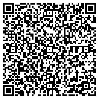 QR-код с контактной информацией организации SOVA