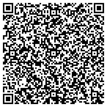 QR-код с контактной информацией организации ООО Стоматология имени Жадовича