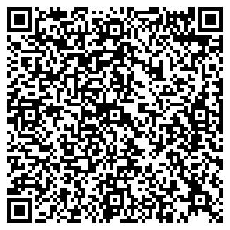 QR-код с контактной информацией организации РАЙПО РЕЧИЦКОЕ