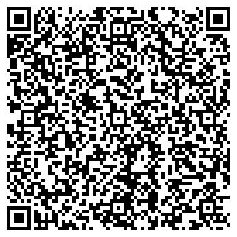 QR-код с контактной информацией организации ООО Гринфер