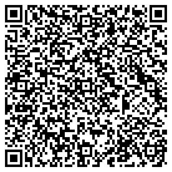 QR-код с контактной информацией организации Скарб