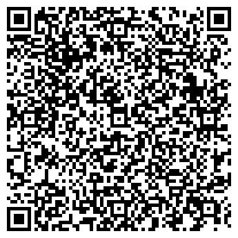 QR-код с контактной информацией организации СТАЛЬГРИТ ОДО СП