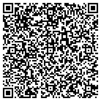 QR-код с контактной информацией организации СТРОЙГИДРОСЕРВИС ОДО