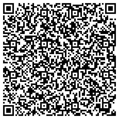QR-код с контактной информацией организации ООО Центр дезинфекции Фумигат Сервис