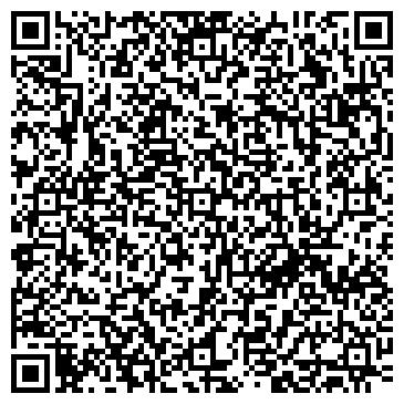 QR-код с контактной информацией организации ИП MH Studio