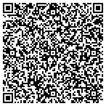 QR-код с контактной информацией организации ООО Максимус Центр