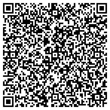 QR-код с контактной информацией организации ЧУП Дзержинские окна