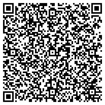 QR-код с контактной информацией организации Кинезис