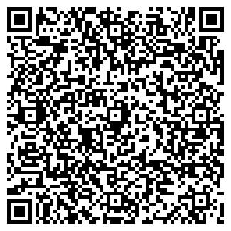 QR-код с контактной информацией организации АСТ ПК