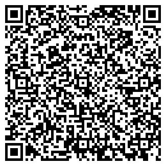 QR-код с контактной информацией организации ДРСУ 140