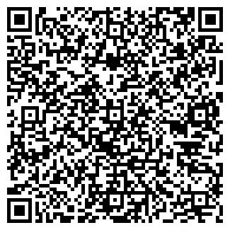 QR-код с контактной информацией организации ИП Почекин
