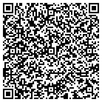 QR-код с контактной информацией организации ООО Эко Консалт