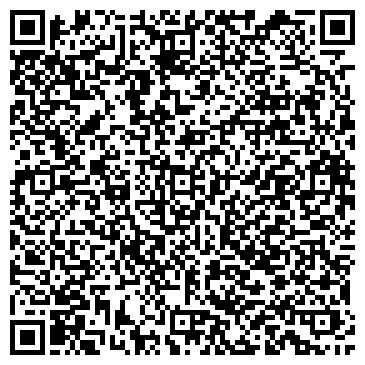 QR-код с контактной информацией организации ООО Асфальт.Москов