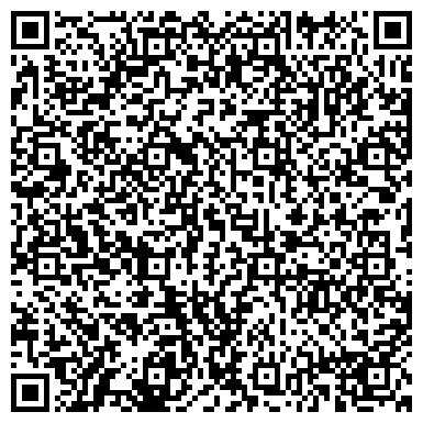 QR-код с контактной информацией организации ООО Веб агентство Эдварда МакКейна