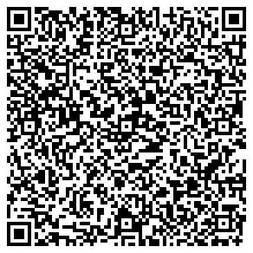QR-код с контактной информацией организации Тендербот - система поиска тендеров Казахстана