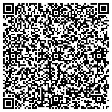 QR-код с контактной информацией организации ООО Лингво Консалт