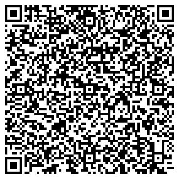 QR-код с контактной информацией организации ЧПТУП Раритетный камень Гливи