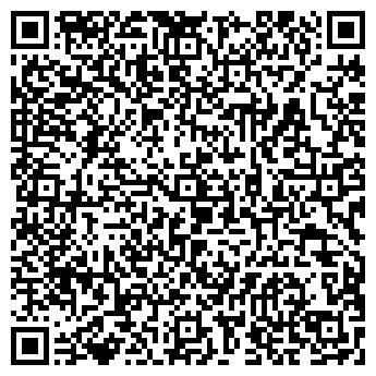 QR-код с контактной информацией организации ООО Алютех-ТД