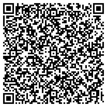 QR-код с контактной информацией организации РАЙПО ПОСТАВСКОЕ