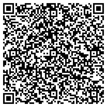 QR-код с контактной информацией организации ЖКХ ПОСТАВСКОЕ УП
