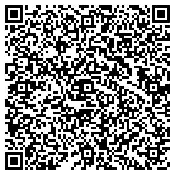 QR-код с контактной информацией организации ЗАВОД БЕЛИТ ЧПУП
