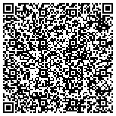 QR-код с контактной информацией организации Адвентура, бюро путешествий