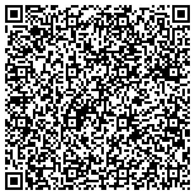 QR-код с контактной информацией организации ЗАВОД ЖЕЛЕЗОБЕТОННЫХ ИЗДЕЛИЙ ВОРОПАЕВСКИЙ УП