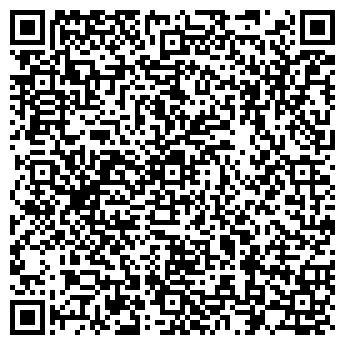 QR-код с контактной информацией организации ОсОО Interpost Кыргызстан