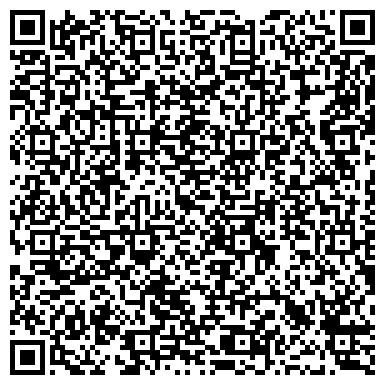 QR-код с контактной информацией организации ООО Грузотакси-Гродно Грузоперевозки Грузчики