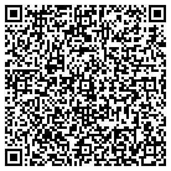 QR-код с контактной информацией организации DOT Studio