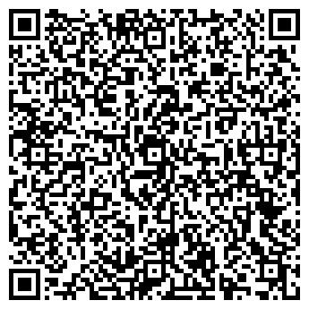 QR-код с контактной информацией организации ЛЕСХОЗ ПОСТАВСКИЙ ГЛХУ