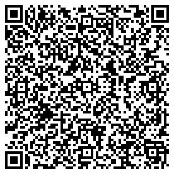 QR-код с контактной информацией организации AVIJO Беларусь