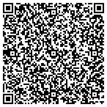 QR-код с контактной информацией организации Тротуарная плитка в Шымкенте